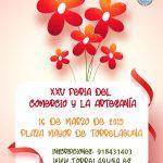 Bases XXV Feria Comercio y Artesanía