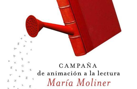 La Biblioteca Juan de Mena seleccionada entre los mejores proyectos de dinamización lectora de la Campaña María Moliner