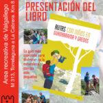 """Libro """"Rutas con Niños en Guadarrama y Gredos"""""""